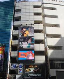 KN渋谷2